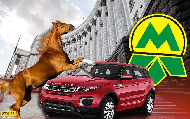 Jaguar, метро та кінь: на чому їздять члени Кабміну