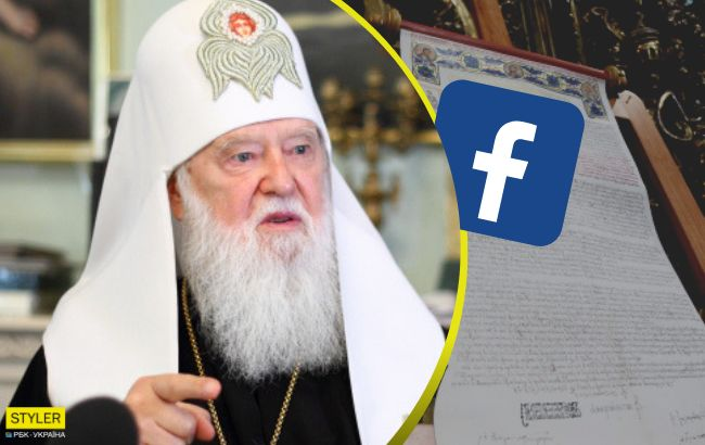 Филарет отверг томос: заявление патриарха всколыхнуло сеть