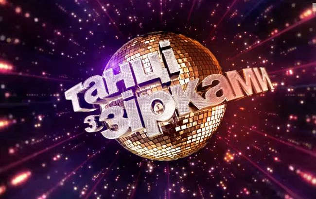 Танці з зірками: названо ім'я головного невдахи 6 ефіру