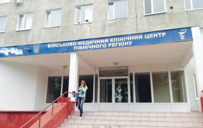 Фото: военный госпиталь в Харькове