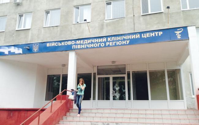 Фото: військовий госпіталь в Харкові