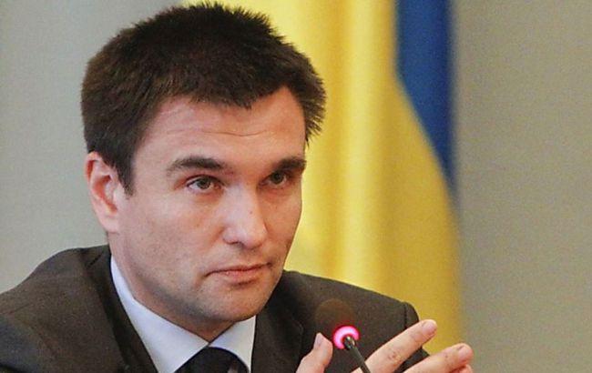 Киев рассчитывает, чтоЕС разблокирует безвизовый режим для государства Украины воктябре-ноябре