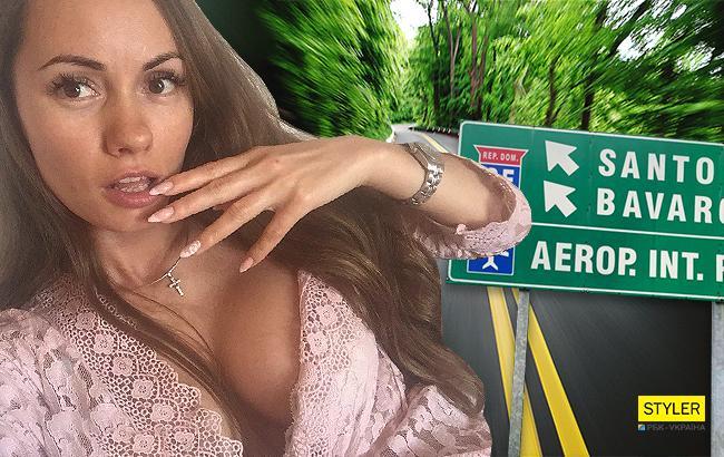 Наталья Бородина (Коллаж РБК-Украина)