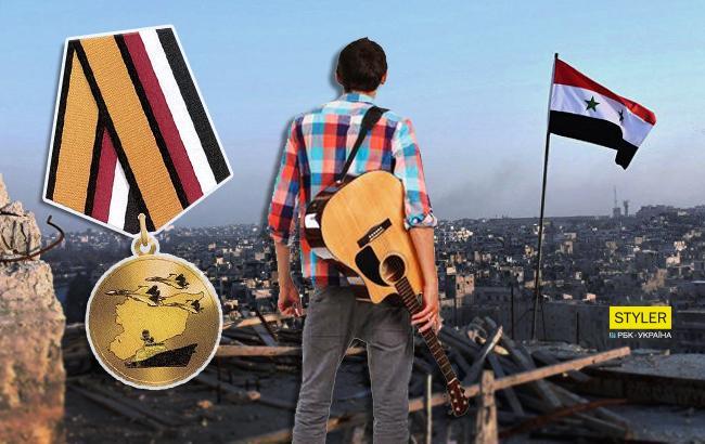Російський музикант отримав нагороду за війну в Сирії (фото)