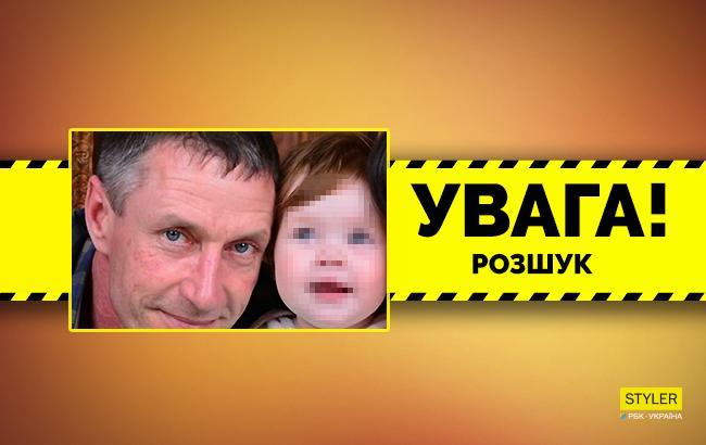 В Бердянске без вести пропал мужчина с маленькой дочкой (обновлено)
