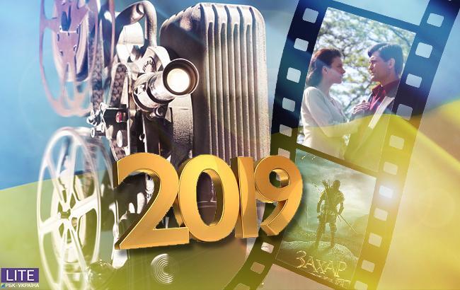 Пять самых ожидаемых украинских фильмов в 2019 году