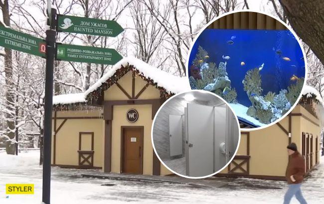 """""""Я не хочу платить налоги"""": туалет за 6 млн гривен разгневал сеть"""