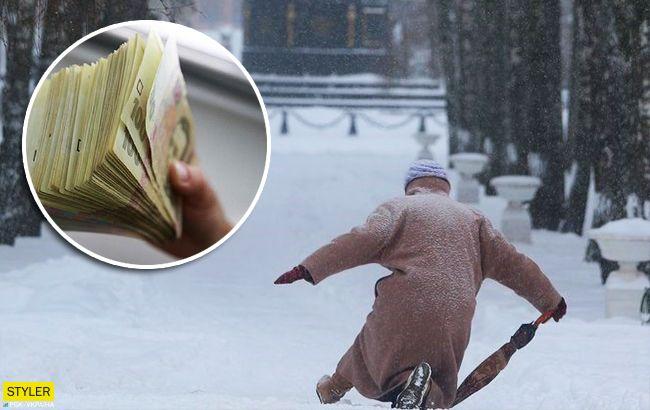 Впали через нечищений сніг - отримаєте компенсацію: куди звертатися