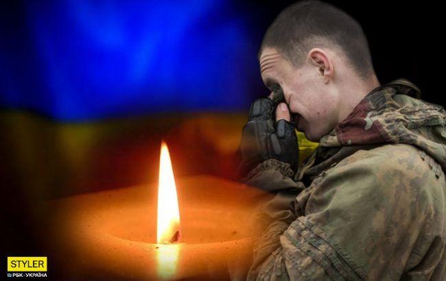 Зовсім дитина: стало відомо ім'я героя, який загинув на Донбасі
