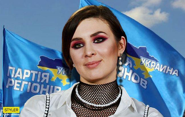"""Подруга """"регіоналів"""": MARUV стала фігуранткою нового скандалу"""