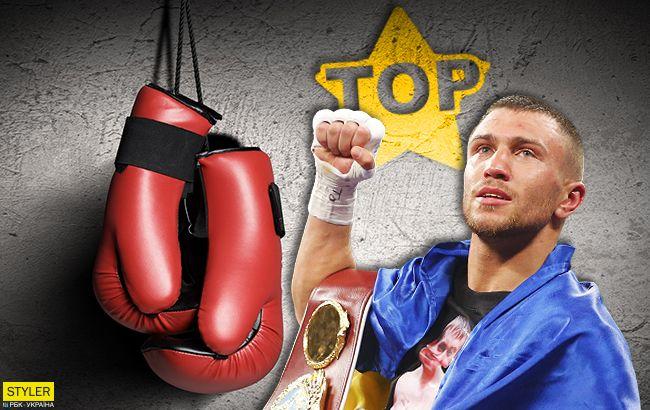 Ломаченко склав топ-5 боксерів сучасності та назвав свого кумира (відео)