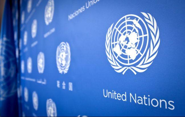 Фото: Організація Об'єднаних Націй