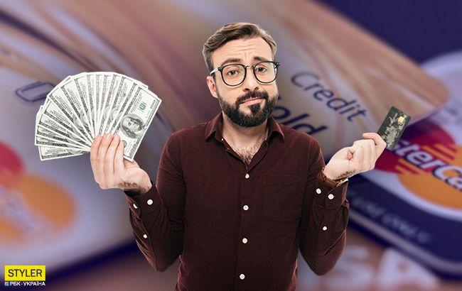 Дешевые кредиты дадут не всем: кто в зоне риска