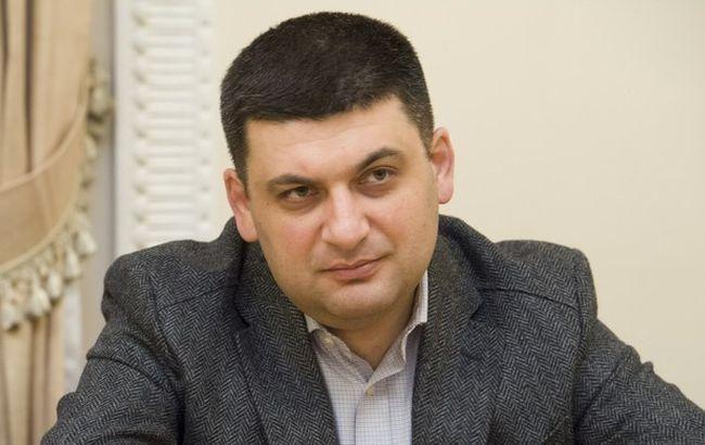 """Летом завершится строительство """"Охматдета"""", - Гройсман"""