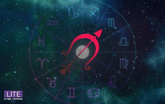 Гороскоп на август 2021 для Стрельца: какие перемены вас ждут в последний месяц лета