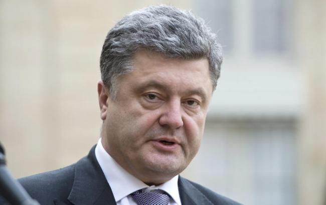 Российская Федерация грозит Украине повсей границе— Порошенко