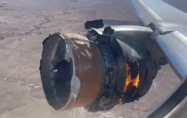 У США у пасажирського літака прямо під час польоту загорівся двигун: моторошні фото і відео