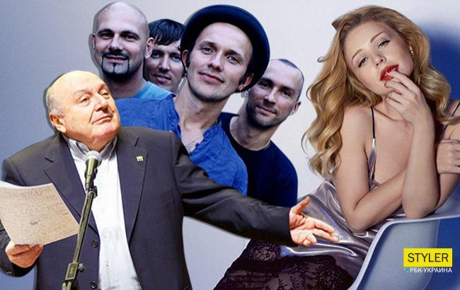 Фото: Михаил Жванецкий, BrainStorm, Тина Кароль (Коллаж РБК-Украина)