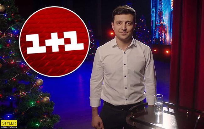"""Новогоднее обращение: """"плюсы"""" опровергли слова Зеленского"""