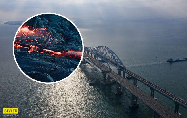 Крымский мост может снести вулкан: ученый о новой опасности