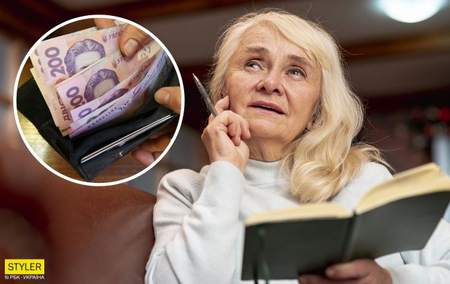 С 1 марта пенсия вырастет: кого ждет обещанная прибавка