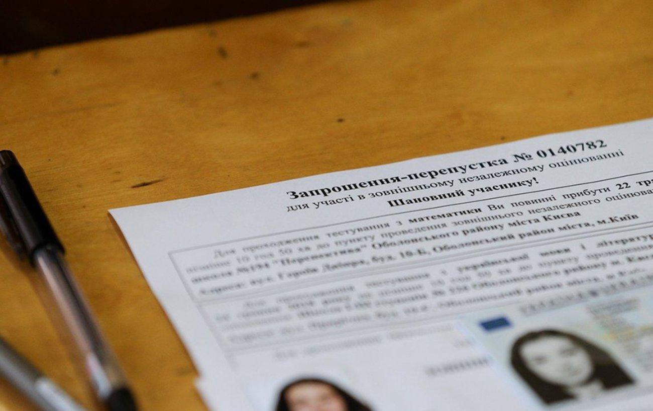 В Україні можуть змінити умови проведення ЗНО в разі спалаху COVID-19