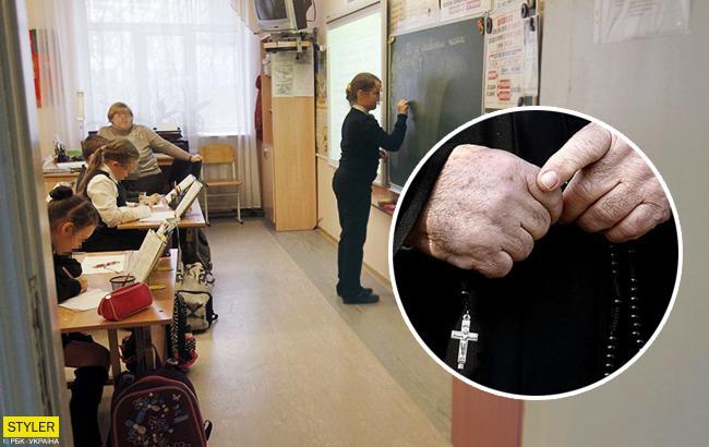 Священик провів анкетування 12-річних учнів про ставлення до сексу до шлюбу