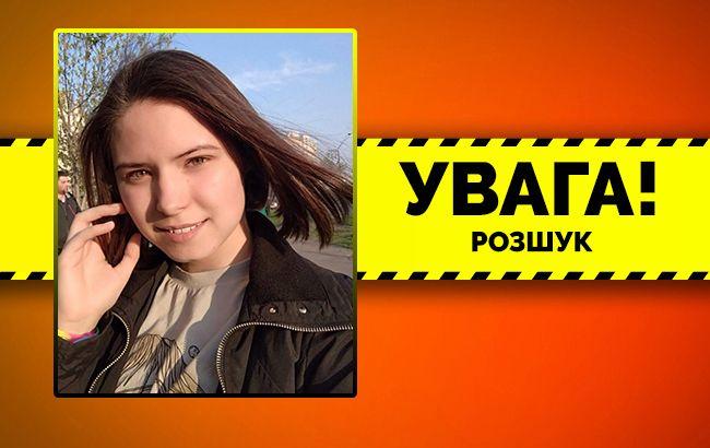 Допоможіть знайти: в Києві два тижні розшукують 15-річну дівчинку