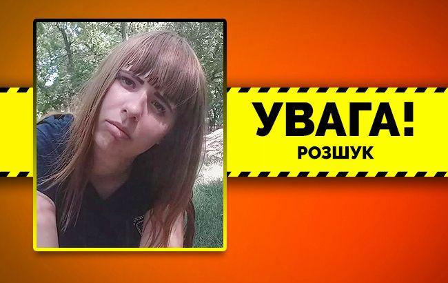 В Одессе разыскивают еще одну девочку: все детали и фото (обновлено)