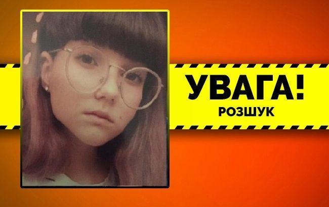 В Одессе пропала девочка-подросток: полиция просит о помощи (фото)