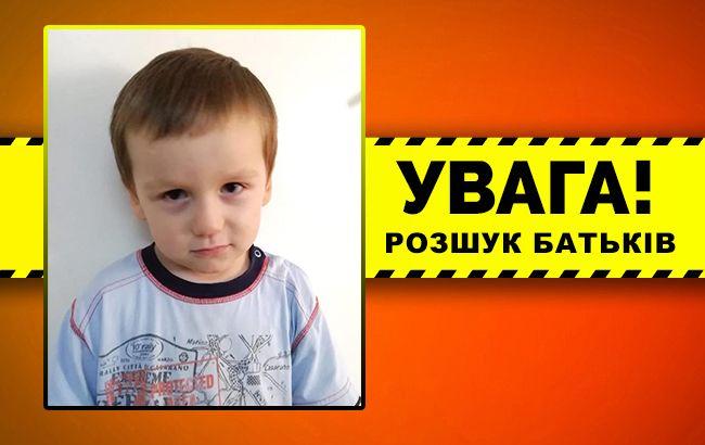 В Киеве на улице нашли малыша в синяках: отобрали у пьяного мужчины