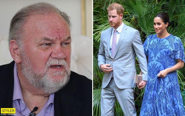 Геть втратив контроль: принц Гаррі сказився через сім'ю Маркл
