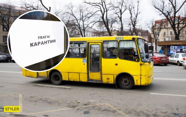 Ужесточение карантина с 6 апреля: как будет ходить транспорт в Украине