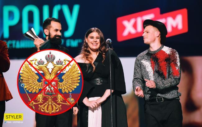 Украинская группа KAZKA выступит напостсоветской «Песне года»