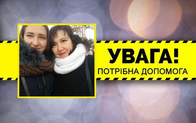 Є всі шанси: українці не вистачає 70 тисяч, щоб вилікуватися від раку