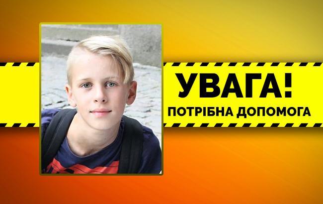 Николай Тищенко и Олег Скрипка просят украинцев спасти 12-летнего мальчика