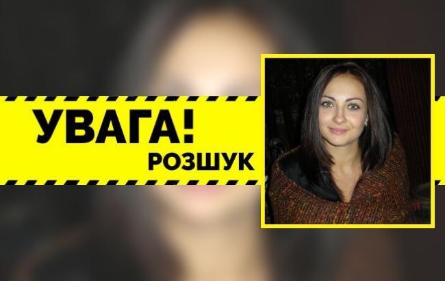 Исчезла в мае: в Киеве более полугода ищут пропавшую девушку
