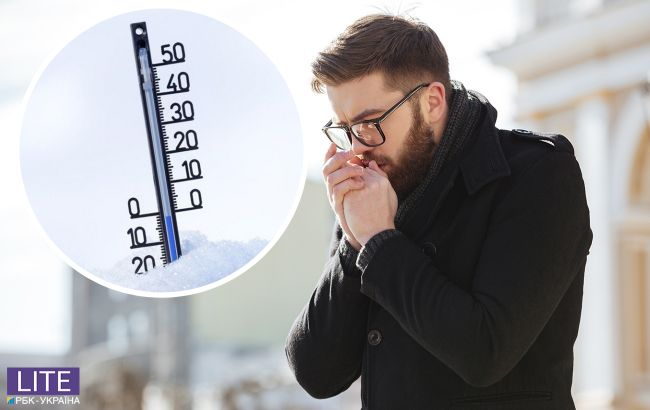 Мороз до -11, ожеледиця та туман: Діденко попередила про небезпечну погоди