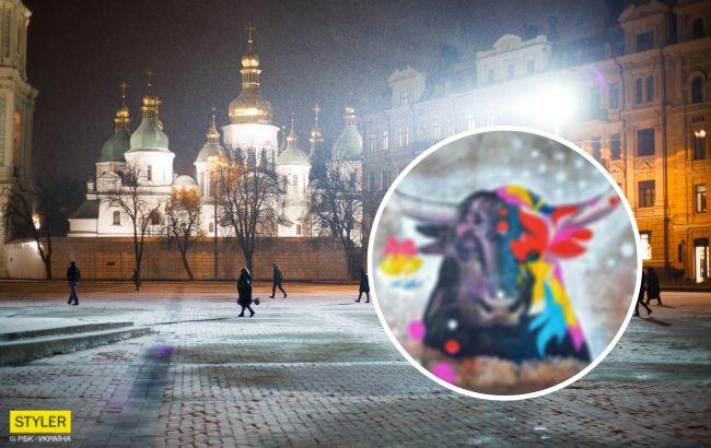 В центре Киева появился красочный мурал, посвященный 2021 году (фото)