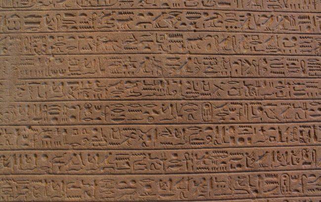 """В Египте нашли 4-тысячелетнюю копию мифической """"Книги мертвых"""""""