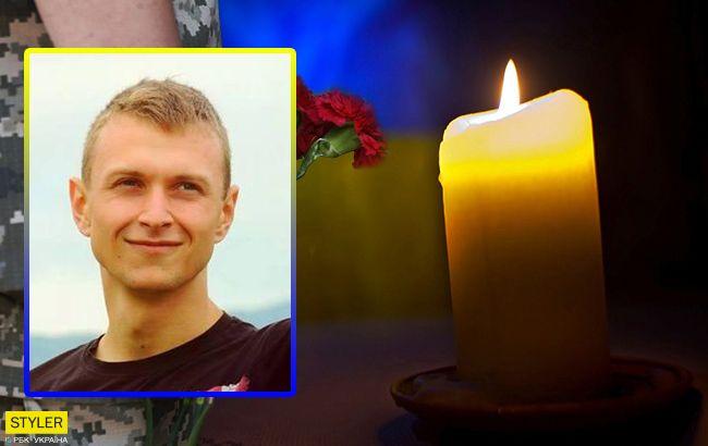 Помолитесь за ангела: на Донбассе погиб 21-летний герой (фото)