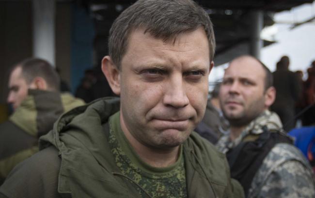 Фото: Александр Захарченко (Час Пик)