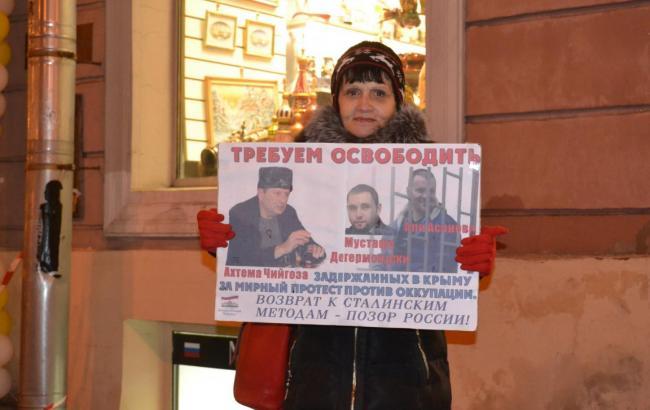 Фото: Пікет у Санкт-Петербурзі (rus2web.ru)