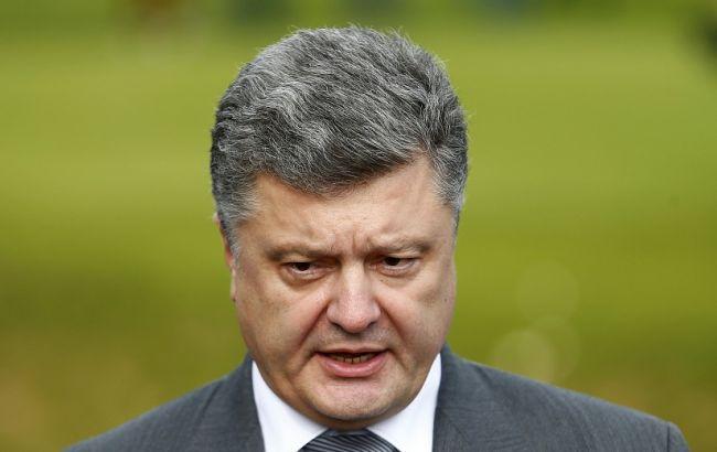 Фото: Петро Порошенко заявив про спроби розхитати ситуацію в країні