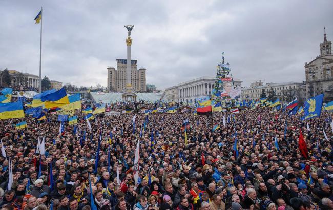 Фото: Украинская нация (Фокус)