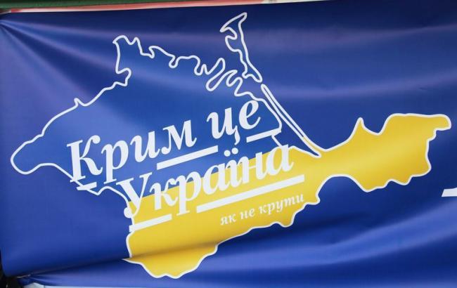 Фото: Крым (Gazeta.ks)