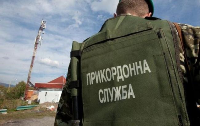 Фото: Госпогранслужба Украины