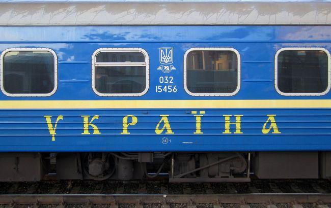 "Фото: ""Укрзалізниця"" призначила чотири додаткових поїзди"