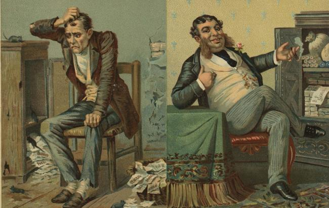 Фото: Багаті і бідні люди (ИА Regnum)