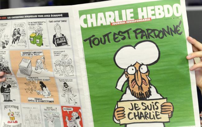 Фото: Charlie Hebdo
